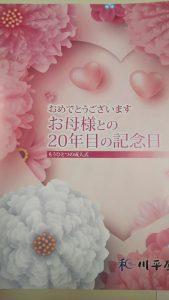 DSC_0395.JPG鈴木