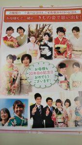 DSC_0396.JPG鈴木