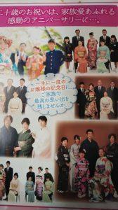 DSC_0397.JPG鈴木