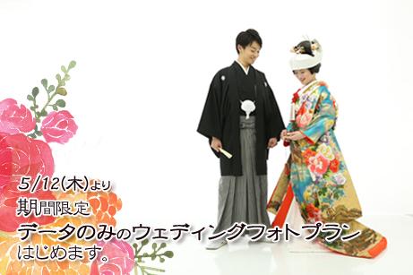 bridal_event