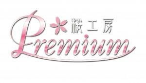 premium_logo