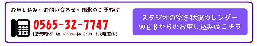 p_toiawase